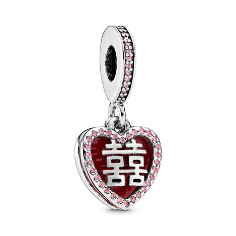 Chinese Double Happiness Hanging Charm